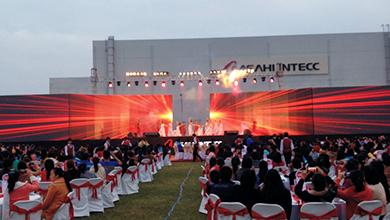 Asahi Intecc Co., LTD photo 3