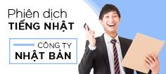 Tuyển dụng phiên dịch tiếng Nhật - Việc làm công ty Nhật Bản